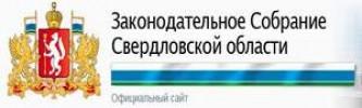 Законодательное собрание Свердловской области..JPG